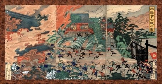 Guerra de Ueno - Encuentro en Honnouji