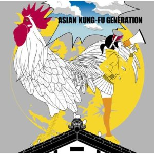 "Asian Kung Fu Generation ""After Dark"""