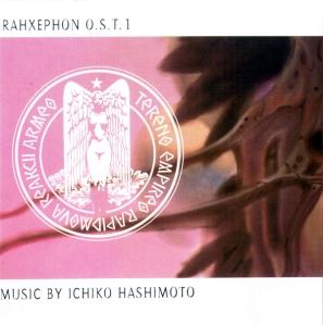 Rahxephon OST1
